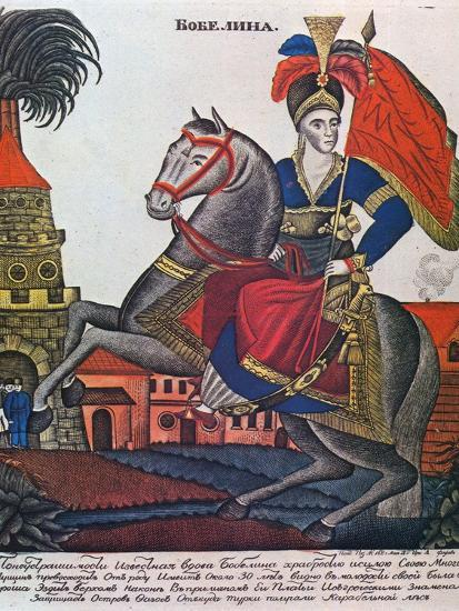 Laskarina Bouboulina, Heroine of the Greek War of Independence, Lubok Print, Early 19th Century--Giclee Print