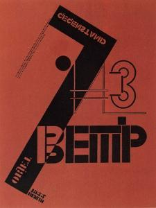 Cover of the Magazine Wjeschtsch/Objekt/Gegenstand, 1922 by Lazar Markovich Lissitzky