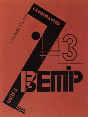 Cover of the Magazine Wjeschtsch/Objekt/Gegenstand, 1922
