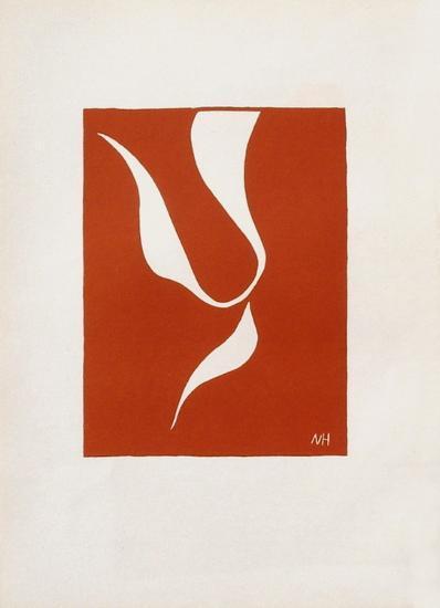 Le Retenu-Henri Matisse-Premium Edition