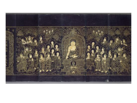 Le Sutra du Lotus (en chinois)--Giclee Print