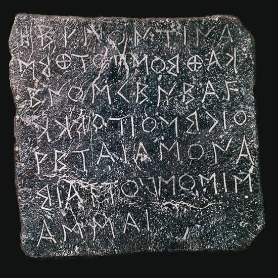 Lead plaque asking questions of an oracle at Dodon-Unknown-Giclee Print