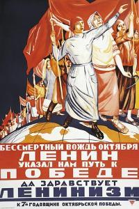 Lenin Propaganda Poster