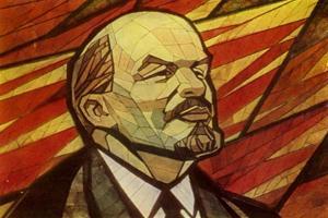 Lenin, Russian Bolshevik Revolutionary