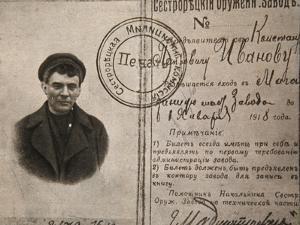 Lenin's Fake Identity Card, July 1917