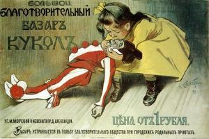 Poster for a Charity Bazaar for the Help of Foundlings, 1899 by Leon Bakst