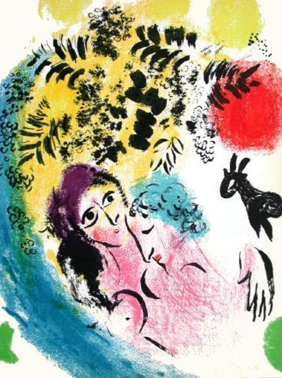 Les Amoureux Au Soleil Rouge-Marc Chagall-Premium Edition