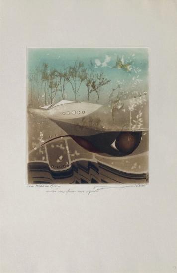 Les Machines Aux Aguets--Limited Edition