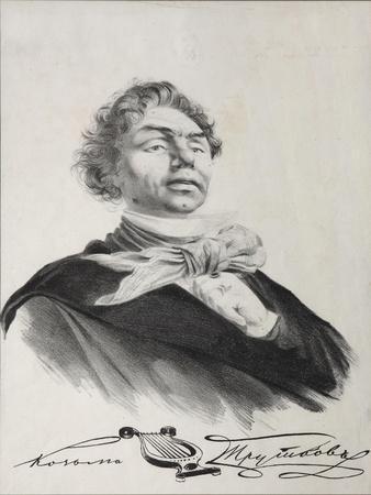 Portrait of Kozma Prutkov