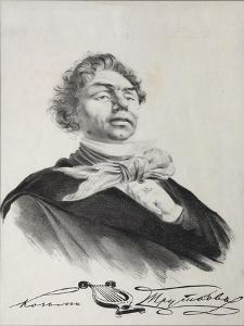 Portrait of Kozma Prutkov by Lev Felixovich Lagorio