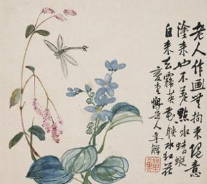 A Page (Dragonfly) from Flowers and Bird, Vegetables and Fruits by Li Shan