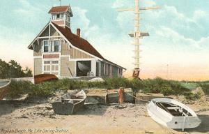 Life Saving Station, Popham Beach, Maine