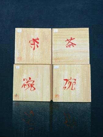 Tea Boxes, 1992