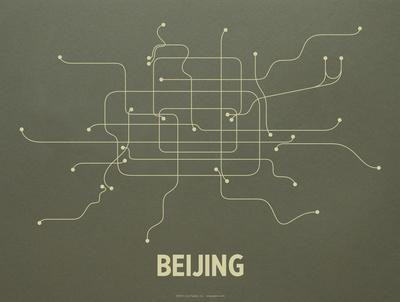 Beijing Screen Print Olive