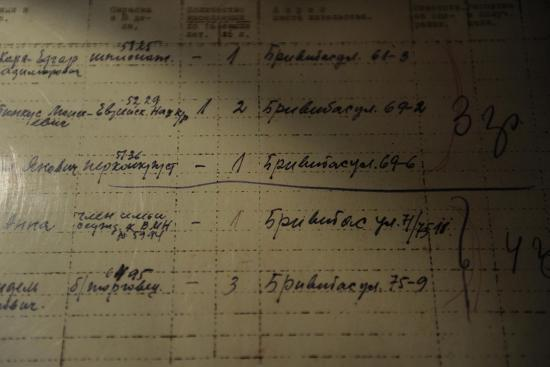 List of People Who Was Deported to Siberia by the Russian Authorities, 1941--Giclee Print