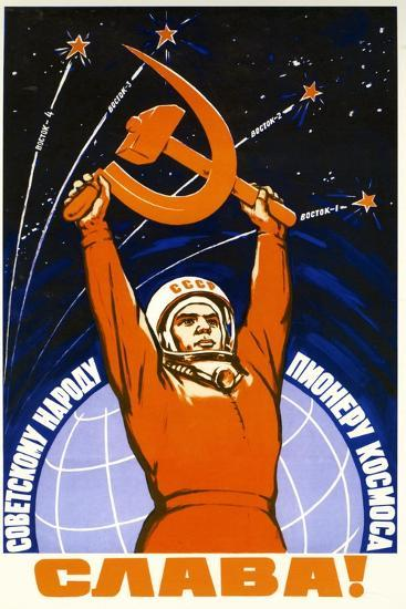 Long Live the Soviet People and its Pioneers--Art Print