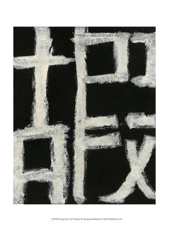 Longevity-Renee W^ Stramel-Art Print