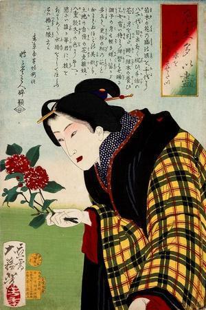 https://imgc.artprintimages.com/img/print/looking-for-water-a-bijin-making-an-ikebana-flower-arrangement_u-l-pna1ls0.jpg?p=0