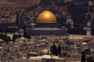 Dome of the Rock in Jerusalem by Lori Epstein