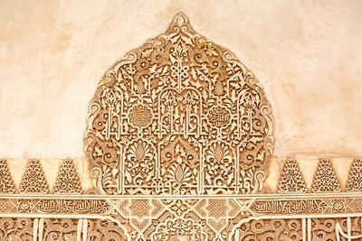 Moorish Plasterwork from inside the Alhambra Palace in Granada
