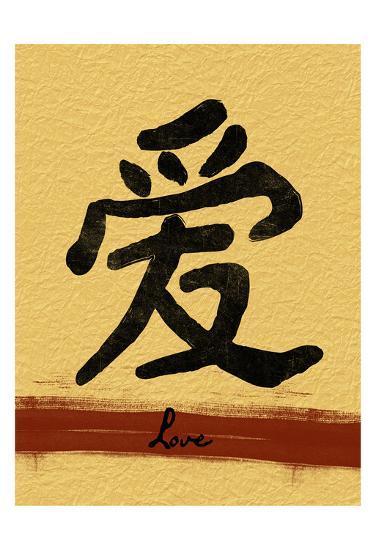 Love Script-Jace Grey-Art Print