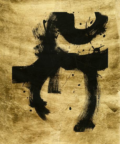 Lustr Onyx Gesture I-June Vess-Art Print