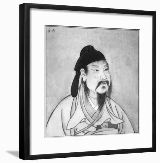 Ly Pe--Framed Giclee Print