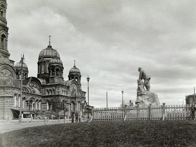 Lysva Station, Russia, 1900s--Photographic Print