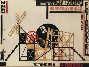 Stage Design for the Theatre Play the Magnificent Cuckold (Le Cocu Magnifiqu) by Lyubov Sergeyevna Popova