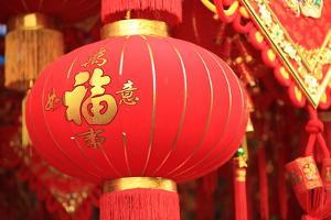 Happy Chinese New Year : Red Chinese Lanterns with Chinese Words Meaning: Fortune , Happiness and G by lzf