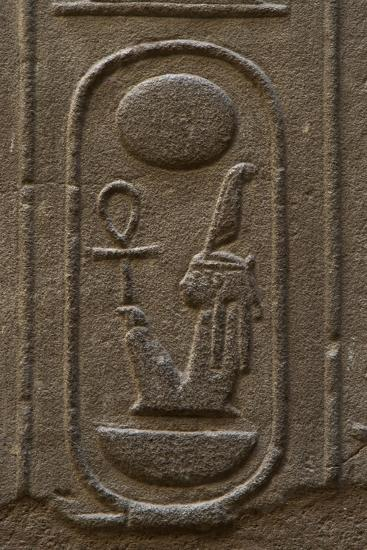 Maat, Goddess of Wisdom, Justice and Truth--Giclee Print