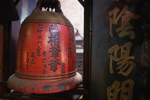 Bell at a Temple in Macau by Macduff Everton