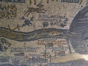 Madaba Mosaic Map, Detail of River Jordan, 542-570