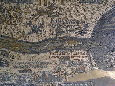 Madaba Mosaic Map, Detail of River Jordan, 542-570--Photo