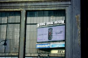 Madison Square Garden Reflection
