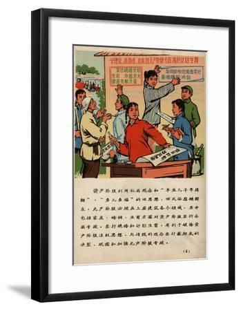 Making and Sharing Banners on Family Planning--Framed Art Print