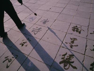 Man Paints Chinese Calligraphy in Water with a Long Modified Brush-xPacifica-Photographic Print