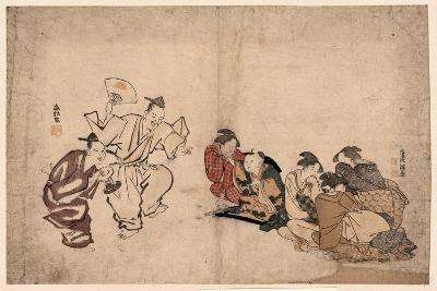 Manzai O Miru Josei[Fujo?] to Kodomo--Giclee Print