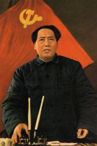 Mao Zedong, Chinese Communist Revolutionary and Leader, C1950S-C1960S