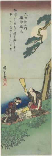 Mar-21-1980: Pounding Silk in Settsu Province, 1830-1844-Utagawa Hiroshige-Giclee Print