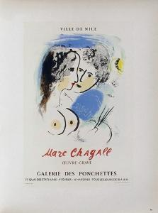 AF 1958 - Galerie Des Ponchettes by Marc Chagall