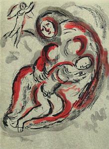 Bible: Agar dans le Desert by Marc Chagall