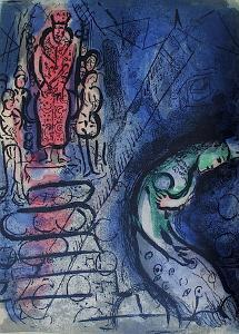 Bible: Assuérus Chasse Vasthi by Marc Chagall