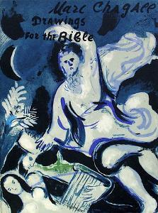 Bible: Couverture II by Marc Chagall
