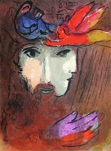 Bible: David & Bethsabée by Marc Chagall
