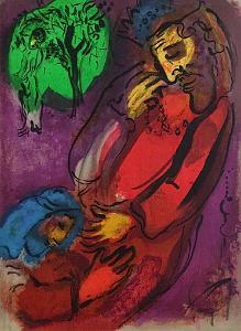 Bible: David et Absalon by Marc Chagall
