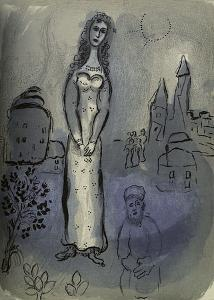Bible: Esther by Marc Chagall