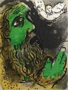 Bible: Job en Priere by Marc Chagall