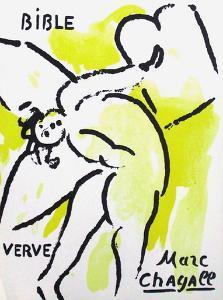 Bible: Page de Titre by Marc Chagall