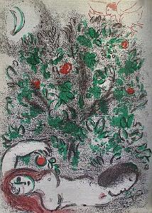 Bible: Paradis I by Marc Chagall